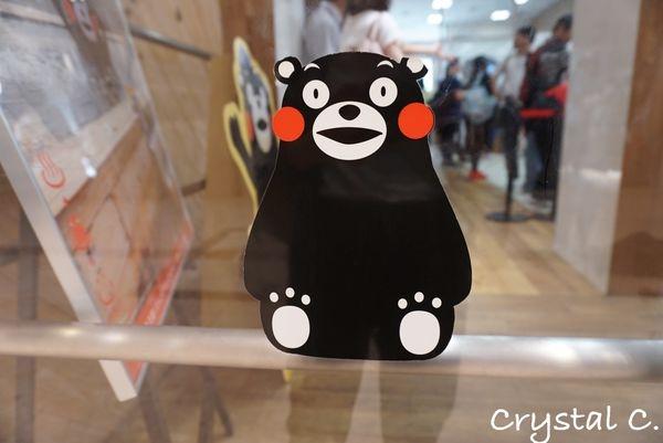 【2016九州旅遊✈熊本景點推薦】到熊本怎麼多都要來見上一面熊本熊營業部長!超萌超可愛 熊本必訪 KUMAMON SQUARE