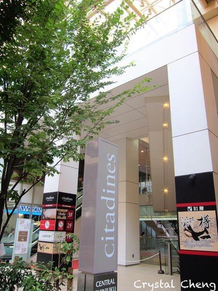 【2015東京✈新宿住宿推薦】Citadines Central Shinjuku 馨樂庭 什麼東挺小的 方便但是晚上附近有點混亂的住宿地點(2015東京自由行)