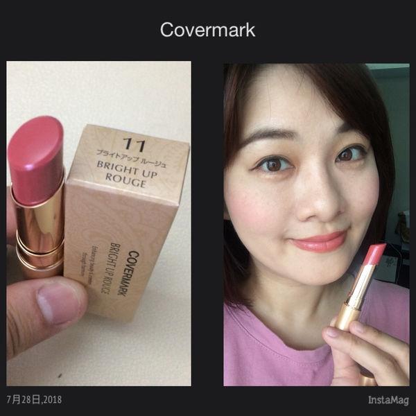 唇彩推薦|Covermark緋色光燦唇膏|美容液添加.輕鬆打造水潤好氣色。
