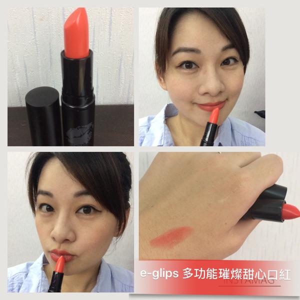 E-glips-多功能璀璨甜心口紅- Judy