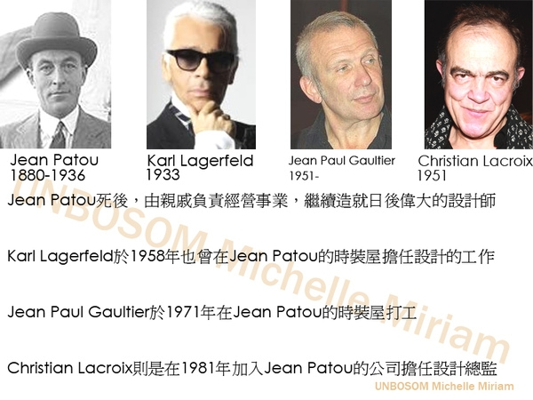 Designers of the house of Jean Patou