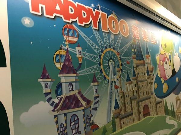【台南。遊戲】Happy 100妙妙屋,CP值超高,小貝拉的新樂園