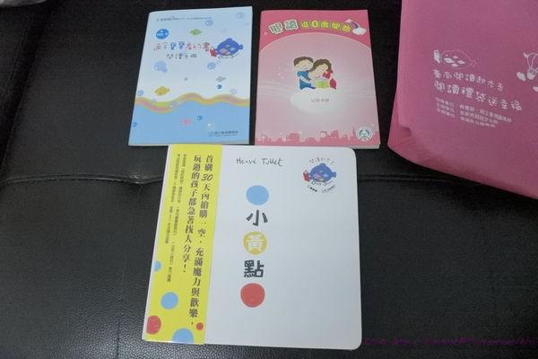 【閱讀】2016年台南市閱讀起步走—贈書開始囉!(10/15起~贈完為止)