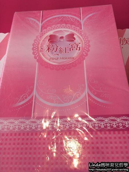 《台南 食記》超級可愛的粉紅窩
