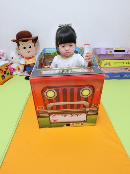 四折式地墊—韓國FUNNY ZONE兒童遊戲墊