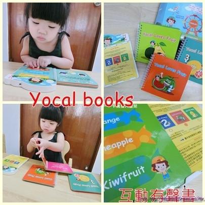 【閱讀】親子互動零距離—Yocal books 互動雙語有聲書–水果篇