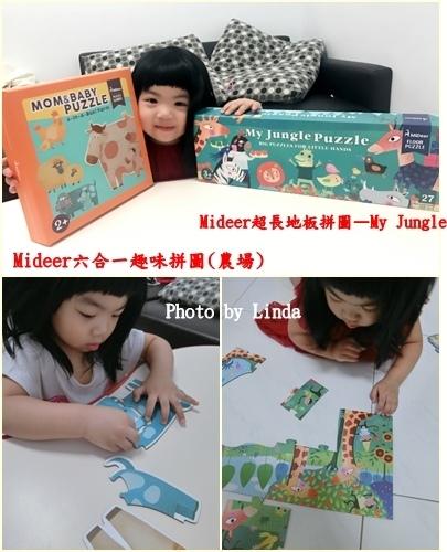 【拼圖】希臘MiDeer幼兒六合一趣味拼圖(農場)和超長地板拼圖(叢林派對)