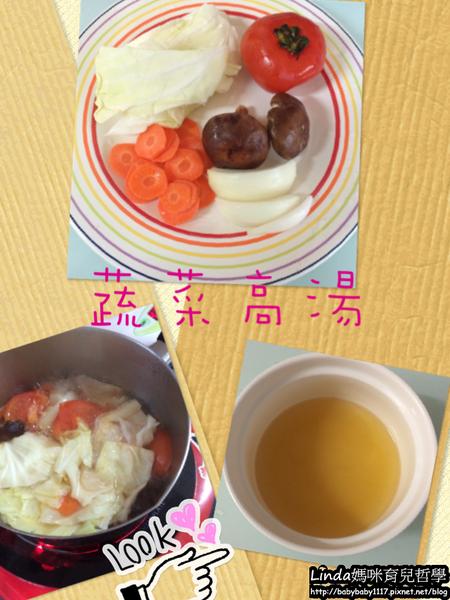 《副食品》6M 替粥加上甜味的蔬菜高湯