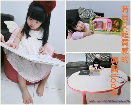 【高質感兒童傢俱】韓國iloom—時尚又超有質感的療癒系的ACO 天使造型小沙發&時尚花生桌