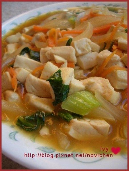 *中式料理* 家常豆腐