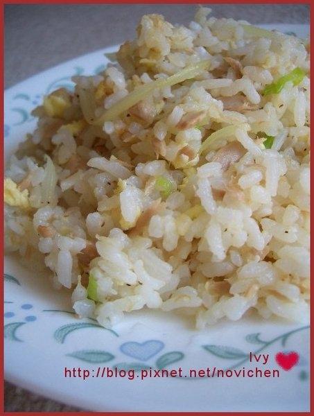 *中式料理* 洋蔥鮪魚炒飯