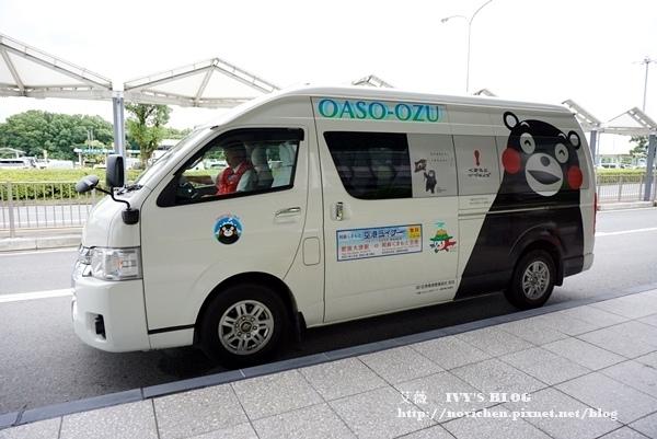 阿蘇熊本機場_27.JPG