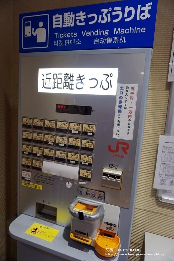 阿蘇熊本機場_16.JPG