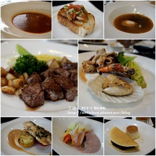 ▌新竹食記 ▌ 結婚10周年大餐《新竹老爺鐵板燒》
