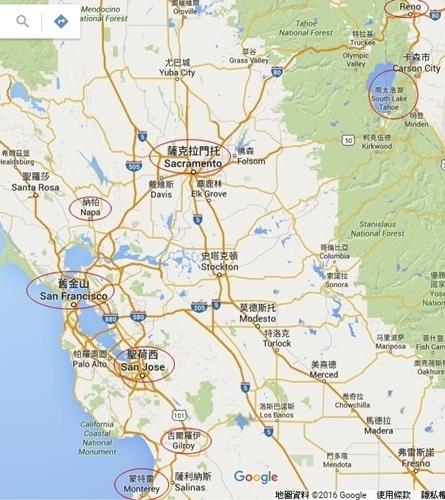 ▌美國加州 ▌【行程】北加州20日親子自由行 《 行前準備篇 》