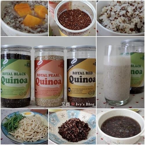 ▌料理 ▌ 慎選優質蛋白質,創造健康好生活  ♥ 簡單藜麥料理分享 ♥