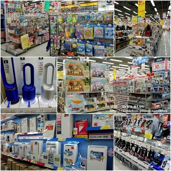 鹿兒島中央站Amu Plaza_26.JPG