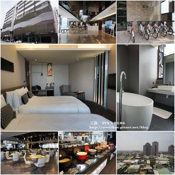 ▌台中住宿 ▌2015年底開幕的平價質感飯店 ♥ 威汀城市酒店 ♥