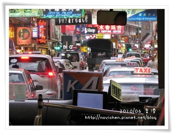 <香港> 三天兩夜自由行 - Day2 行程 ~ 潮樓+太平山+蘭芳園(住宿尖沙咀美麗華酒店)