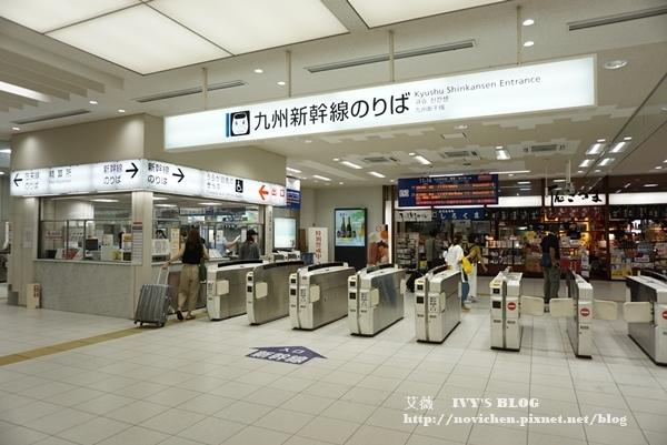 鹿兒島中央站Amu Plaza_2.JPG