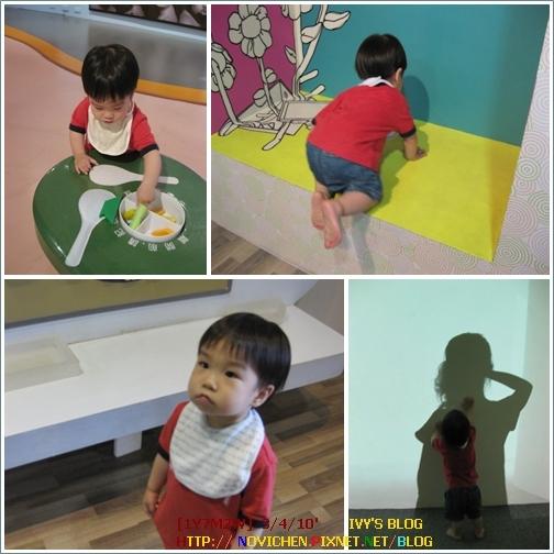 [1Y7M2W] 0304 高雄。兒童美術館玩耍