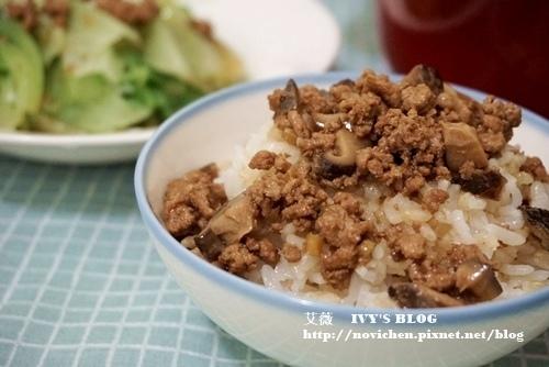 ♥ 艾薇廚房 ♥ 鑄鐵鍋料理。拌飯拌麵都好吃,煮婦們一定要會做的一道料理 ▌香菇肉燥 ▌(步驟圖文版)