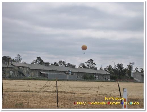 [9M2W] 5/2 Irvine Great Park - Orange Balloon