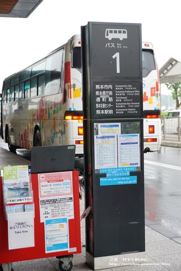 阿蘇熊本機場_8.JPG