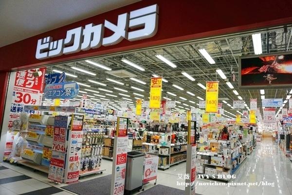 鹿兒島中央站Amu Plaza_25.JPG
