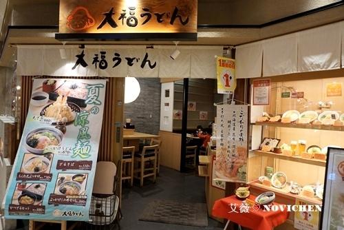 ▌日本九州 ▌【美食】博多駅地下街內的美食 ♥ 大福 うどん ♥