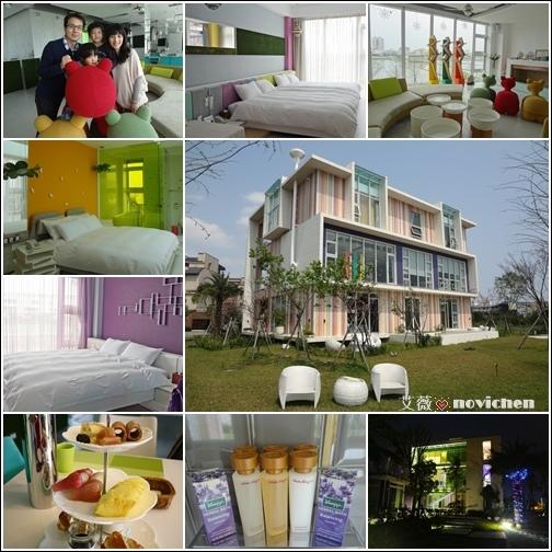 『宿。宜蘭羅東』調色盤築夢會館。彩繪在蘭陽平原上的一道彩虹