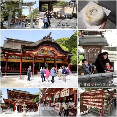 ▌日本九州 ▌【景點】日本孔廟,以求學識聞名的神社 ♥ 太宰府天滿宮 ♥