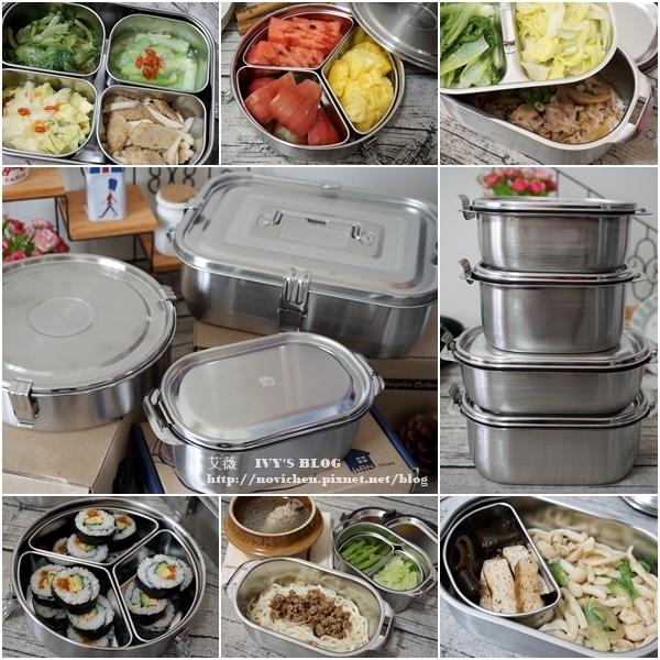 團購進行中!! ▌餐廚好物推薦 ▌原來不鏽鋼便當盒除了好用外也可以這麼美!! 韓國hanplus不鏽鋼304餐具系列