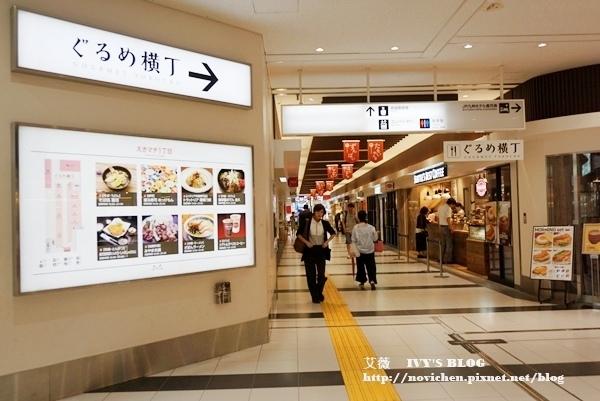 鹿兒島中央站Amu Plaza_8.JPG