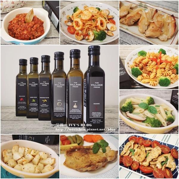 ▌廚房好物推薦 ▌不是好油不推薦II,用過後你絕對會愛上它 ! ♥ The Village Press 風味橄欖油、巴薩米亞醋 ♥