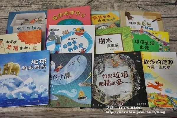 ▌童書推薦 ▌ 集生活、科學、環保知識於一身的繪本 ♥ 科學環保圖畫書 ♥