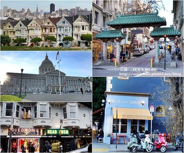 ▌美國加州 ▌【舊金山景點】舊金山特色建築及街道 ♥ 市政廳、海斯村、六姊妹、海特區、中國城 ♥