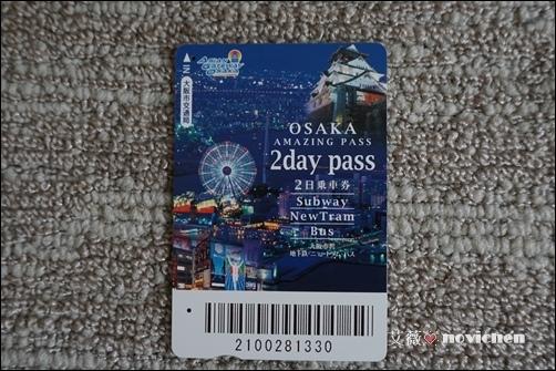 《2014。大阪》【交通】大阪可用的票券