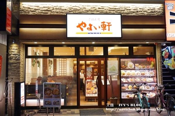 熊本下通_15.JPG