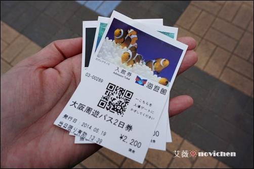 Day2_海遊館_2.JPG