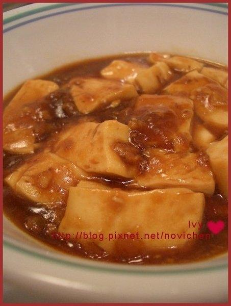 *中式料理* 家常豆瓣豆腐