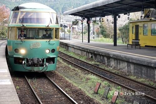 ▌日本九州 ▌【交通】搭乘九州特色列車前往頂級溫泉度假村 ♥ 由布院之森  ゆふいんの森 ♥
