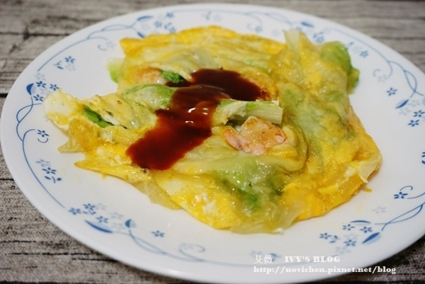 ♥ 艾薇廚房 ♥ 煮婦必學!!輕鬆在家做出美味的台灣小吃 ▌蝦仁煎 ▌(步驟圖文版)