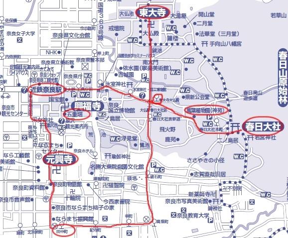 《2014。奈良》【交通】大阪 ←→ 奈良的交通方式