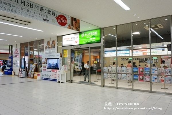 鹿兒島中央站Amu Plaza_5.JPG