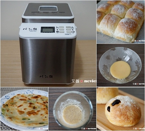 ▌開箱 ▌我家也出現天然酵母麵包了! ♥ パンの鍋(胖鍋) MBG-020 ♥