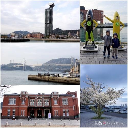 ▌日本九州 ▌【景點】令人難忘的歐洲懷舊風情+賞夜櫻之旅 ♥ 門司港 ♥