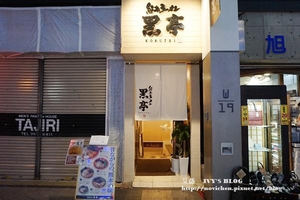 熊本下通_17.JPG