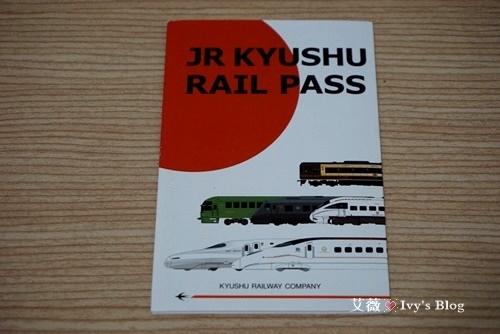 ▌日本九州 ▌【交通】自助旅行必備的 《 JR九州鐵路周遊券 》
