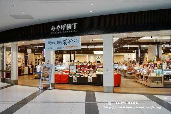 鹿兒島中央站Amu Plaza_6.JPG